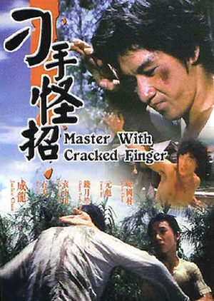 image of drama Death of a Tea Master (1989) [JDRAMA]
